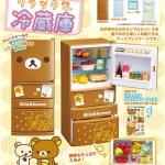 ReMent Rilakkuma Cute Refrigerator รีเม้นของจิ๋ว ตู้เย็นหมีลีลัคคุมา
