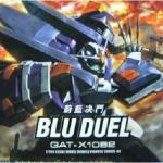 โมเดลกันดั้ม Blu Duel Gundam HG 1/144 TT