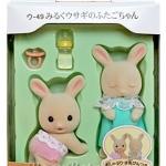 ซิลวาเนียน เบบี้แฝดกระต่ายบัตเตอร์มิลค์ คลาน-นอน (JP) Sylvanian Families Renew Milk Rabbit Twins