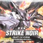 โมเดลกันดั้ม Strike Noir Gundam HG 1/144 TT