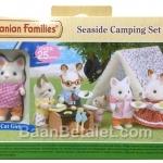 ซิลวาเนียน ชุดแคมป์ปิ้งริมทะเล Sylvanian Families Seaside Camping Set