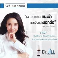 ร้านDr.JILL g5 essense ดร.จิลล์ เซรั่มจากการสกัด Growth Factor จาก Stem Cell ถึง 5 ชนิด