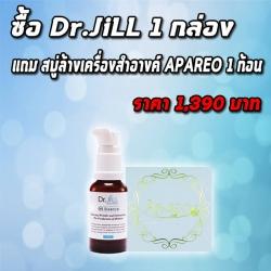 ซื้อ Dr.JiLL 1 กล่อง แถม สบู่ใยไหม APAREO ล้างหน้า