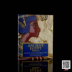 Ancient Egypt อียิปต์โบราณ (ปกแข็ง)