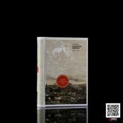 เกียวโต ประวัติศาสตร์พันปี KYOTO NO REKISHI (ปกแข็ง)