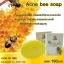 Acne bee soap thumbnail 3