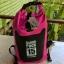 15L กระเป๋ากันน้ำ รุ่น OceanPack Blackpack thumbnail 10
