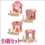 [SOLD OUT] ซิลวาเนียนมินิเบบี้วินมิลด์ 4 กล่อง (JP) Sylvanian Families Baby Windmill Mini Playset V30 thumbnail 1