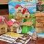 [หมดแล้ว] บ้านซิลวาเนียน..เบบี้แฟร์กราวด์ (UK) Sylvanian Families Baby Fairground V3% thumbnail 2