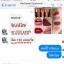 My Matte Lip Color ลิปสติกเนื้อแมทท์ Swp thumbnail 7