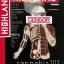 Highland Magazine Issue 01
