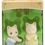 ซิลวาเนียน เบบี้แฝดแมวซิลค์สีขาว ท่าคลาน-นอน (EU) Sylvanian Families Silk Cat Twins thumbnail 1