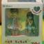 โมเดลตุ๊กตาสาวน้อย 1/8 scale pre-painted figure 2 แบบ thumbnail 1