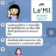เลอมิล บูสเตอร์นมสด Le'Mil thumbnail 26