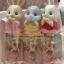[Out of Stock] ปลอกดินสอกระต่ายซิลวาเนียน (JP) Sylvnainan Families Pencil Caps thumbnail 1