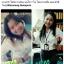 ดีท็อกซ์ คองกาเซีย thumbnail 14