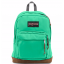 JanSport Right Pack - Seafoam Green thumbnail 1