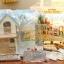 บ้านตุ๊กตาซิลวาเนียน (EU) Sylvanian Families Courtyard Restaurant thumbnail 3