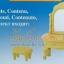 โต๊ะเครื่องแป้งซิลวาเนียน (EU) Sylvanian Families Dressing Table thumbnail 2