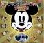 ตัวติดซิปมิกกี้และเพื่อน 9 แบบ (Disney) thumbnail 1
