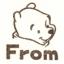 ตัวปั๊มฐานไม้รูปหมีพูห์ From (Pooh Mini Stamper DO-147AE) thumbnail 2