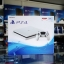PlayStation 4 Slim 500GB Glacier White