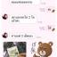 ดีท็อกซ์ คองกาเซีย thumbnail 36