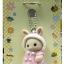 พวงกุญแจตุ๊กตาซิลวาเนียน-เบบี้กระต่ายบัตเตอร์มิลค์ (JP) Sylvanian Family Milk Rabbit Baby thumbnail 1