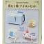 ซิลวาเนียน เครื่องซักผ้าแบบฝาบน (JP) Sylvanian Families Twin Tub Washing Machine thumbnail 1