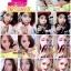 My Matte Lip Color ลิปสติกเนื้อแมทท์ Swp thumbnail 42
