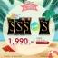 ลดน้ำหนัก SYE S ซายเอส โปรโมชั่นสุดคุ้ม ซื้อ3 แถม 1 thumbnail 1