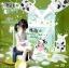 สบู่น้ำนมชาเขียว thumbnail 44