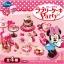 [Out of Stock] รีเม้นอาหารจำลอง ชุดปาร์ตี้เค้กของมินนี่ 4 แบบ Re-ment Lovely Minnie Mouse Cake Party thumbnail 1