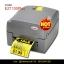 Godex EZ 1100+ thumbnail 1