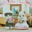 ซิลวาเนียน ชุดพนักงานเสริฟขนม (JP) Sylvanian Families Waitress Set thumbnail 2