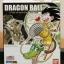 ดรากอนบอลแฟนแทสติกอาร์ต (Dragonball Fantastic Arts) thumbnail 1