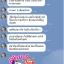 ดีท็อกซ์ คองกาเซีย thumbnail 22