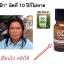 6D Dora 1 ชิ้นแถมสบู่ลดฝ้า Tacana Rice 1 ก้อน thumbnail 8