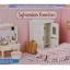 ซิลวาเนียน เฟอร์นิเจอร์ห้องนอนแขก 2005 (UK) Sylvanian Families Guest Bedroom Set thumbnail 1