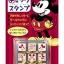 ตัวปั๊มฐานไม้รวมมิกกี้เมาส์จิ๋วพร้อมกล่อง (Disney Mickey Mouse Mini Stamper) thumbnail 1