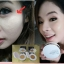 แป้งน้ำ SWP MY BRIGHT AIR CUSHION thumbnail 8