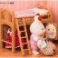 ซิลวาเนียน เตียงสูงสำหรับเด็ก (JP) Sylvanian Families Loft Bed thumbnail 2