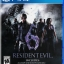 PS4- Resident Evil 6