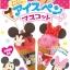 รีเม้น ปากกาดีสนีย์ไอศครีม 8 แบบ Re-ment Disney Character Ice Cream Pen thumbnail 1