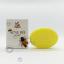 Acne bee soap thumbnail 8