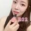 (พร้อมส่ง) MOART velvet matte lipstick thumbnail 8
