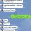 ดีท็อกซ์ คองกาเซีย thumbnail 20