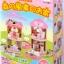 [SOLD OUT] ซิลวาเนียนมินิเบบี้วินมิลด์ 4 กล่อง (JP) Sylvanian Families Baby Windmill Mini Playset V30 thumbnail 2