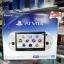 PlayStation Vita 2000 (Glacier White)
