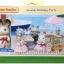 ครอบครัวซิลวาเนียน ชุดงานเลี้ยงวันเกิดริมทะเล Sylvanian Families Seaside Birthday Party thumbnail 1